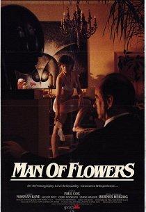 Человек цветов
