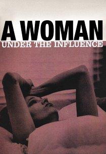 Женщина под влиянием