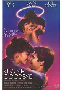 Поцелуй меня на прощанье