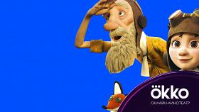 8 мультфильмов, которые утихомирят ребенка (на время)