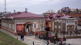 Иркутск — центр миграционных путей