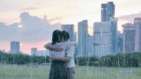 Сезон дождей / Re dai yu