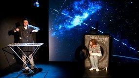 Космос, или На край Вселенной