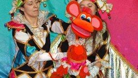 Кукольный концерт
