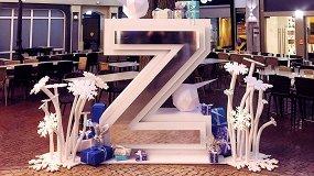 Z-елка