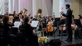 «Веселые игры с симфоническим оркестром»