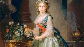 Русское искусство XVI–XVIIII веков