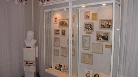 История белорусского поэта