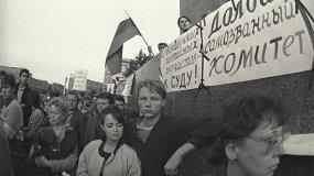 Август-91. Люди на площади