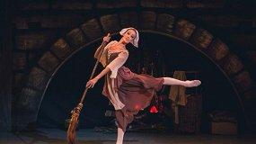 Классический театр балета василева и касаткиной афиша афиша вологды спектакли