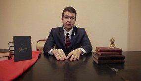 Секретарь по идеологии