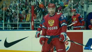 Фото Алексей Чадов