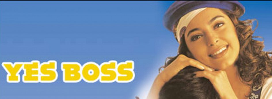 Кино: «Как боссу утерли нос»