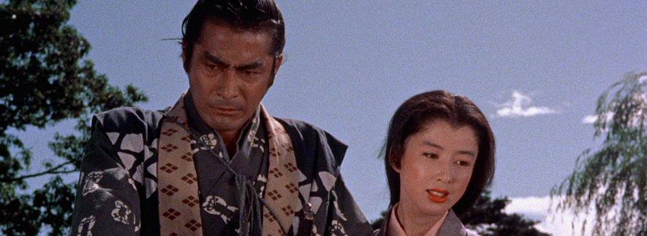Кино: «Самурай. Путь воина»