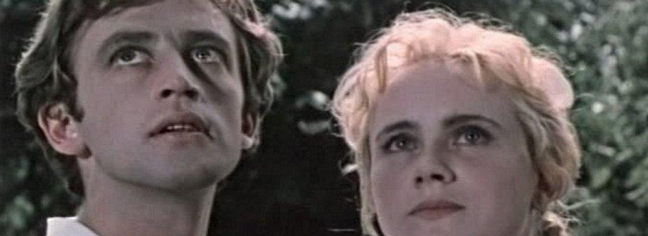Кино: «Слепой музыкант»