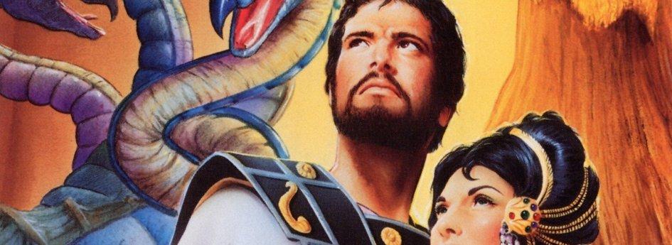 Кино: «В поисках золотого руна»