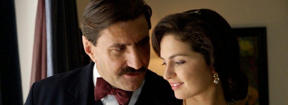 Кино: «Родственники»