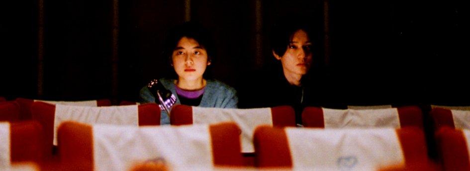 Кино: «После жизни»