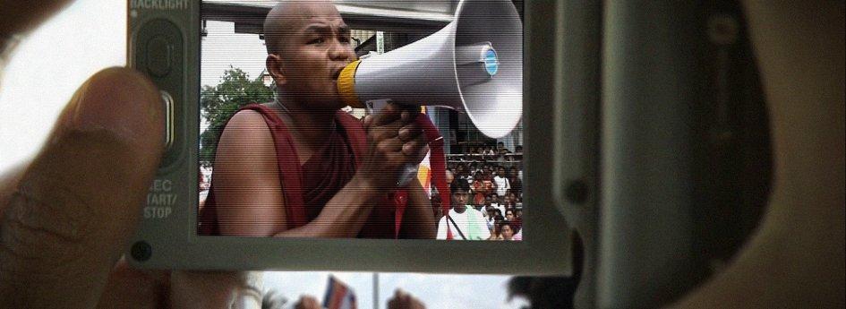 Кино: «Бирманский видеорепортер»