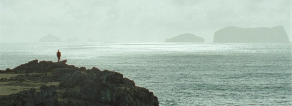 Кино: «Вулкан»