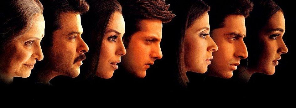 Кино: «Душевная близость»