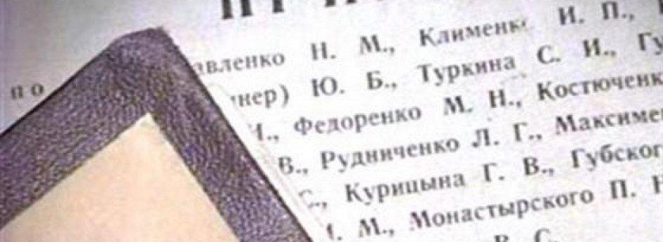 Кино: «Миллионер из Красной армии»