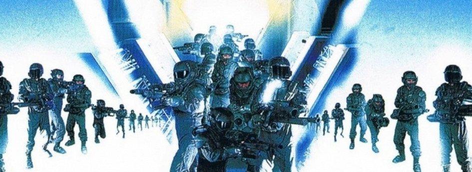 Кино: «Космическая агрессия»