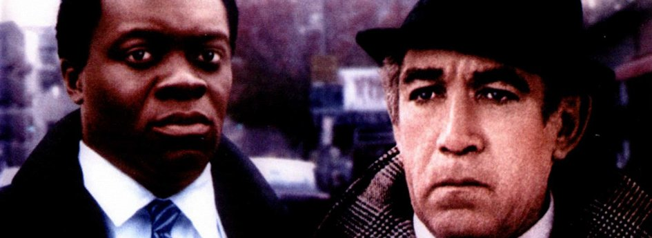 Кино: «Across 110th Street»