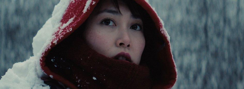 Кино: «Кумико — охотница за сокровищами»