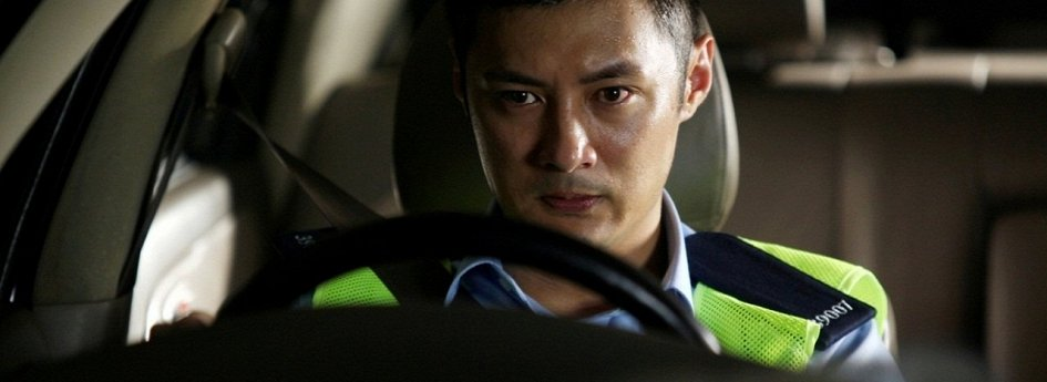 Кино: «Автострада»