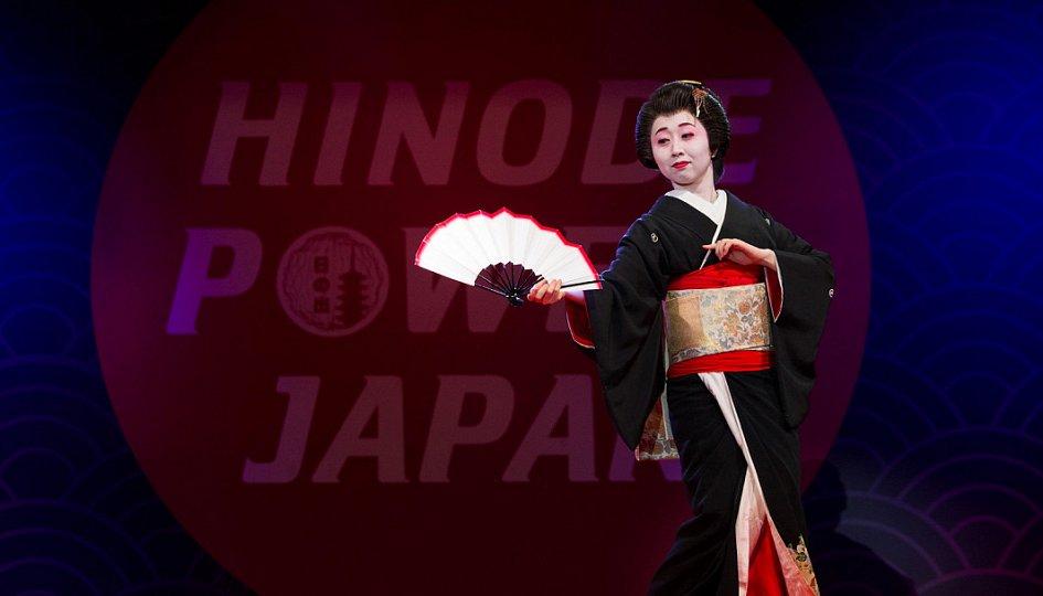 Выставки: Hinode Power Japan 2018