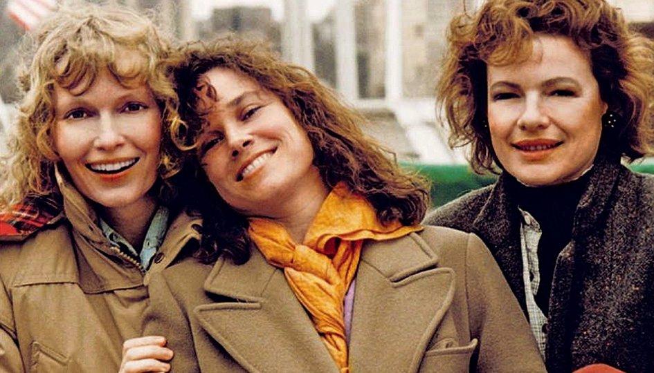 Кино: «Ханна и ее сестры»