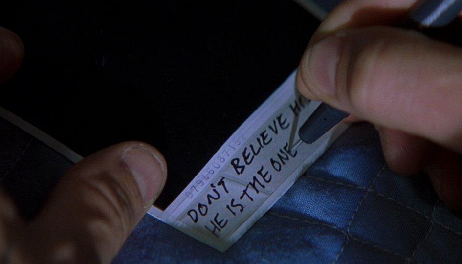 Кино: «Помни...»