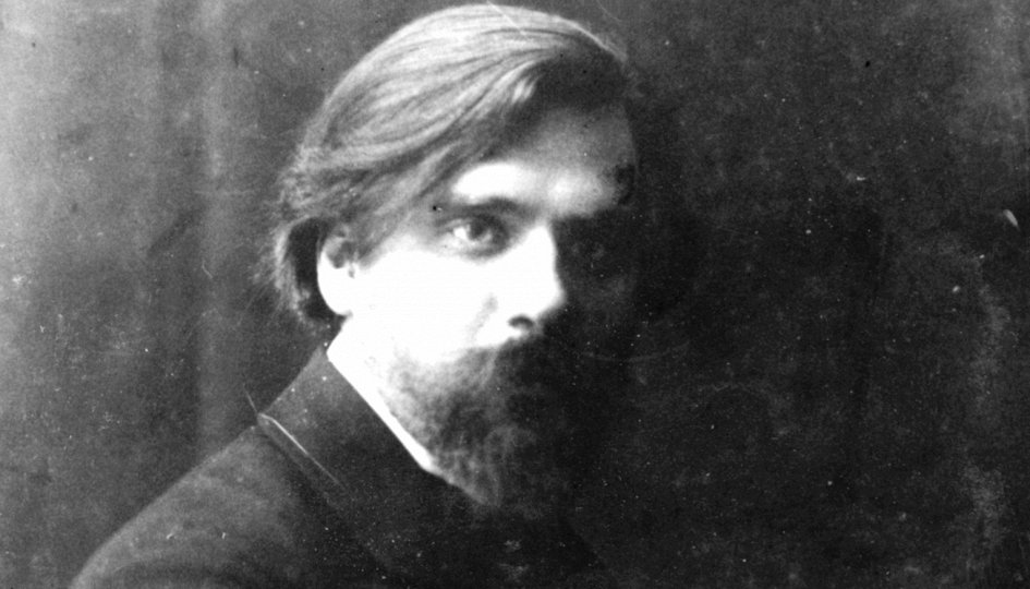Выставки: Юрий Верховский и Разумник Иванов-Разумник