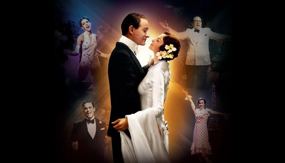 Кино: «Любимчик»