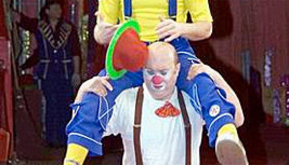 Театр: День рождения клоуна