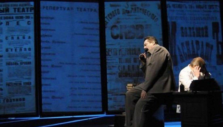 Театр: Любовнi листи до Сталiна