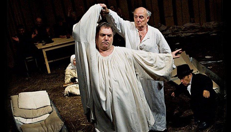 Театр: Иваны