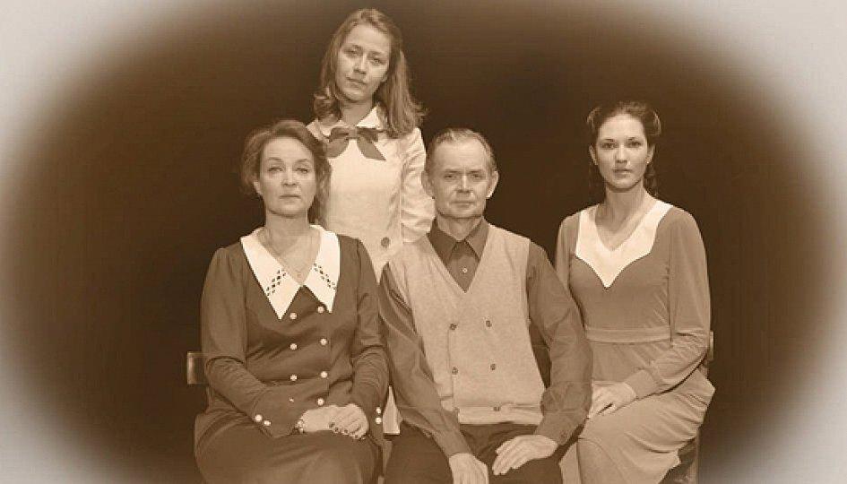 Театр: Анна Франк