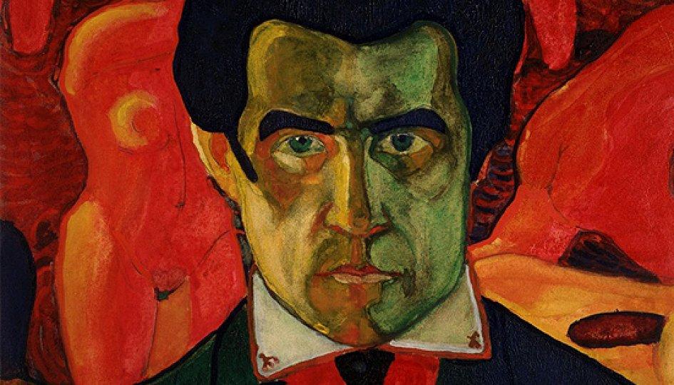 Выставки: Под знаком Малевича. Графика из собрания Третьяковской галереи