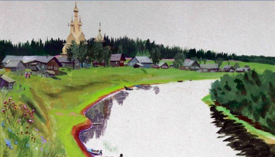 Выставки: Путешествие в провинцию