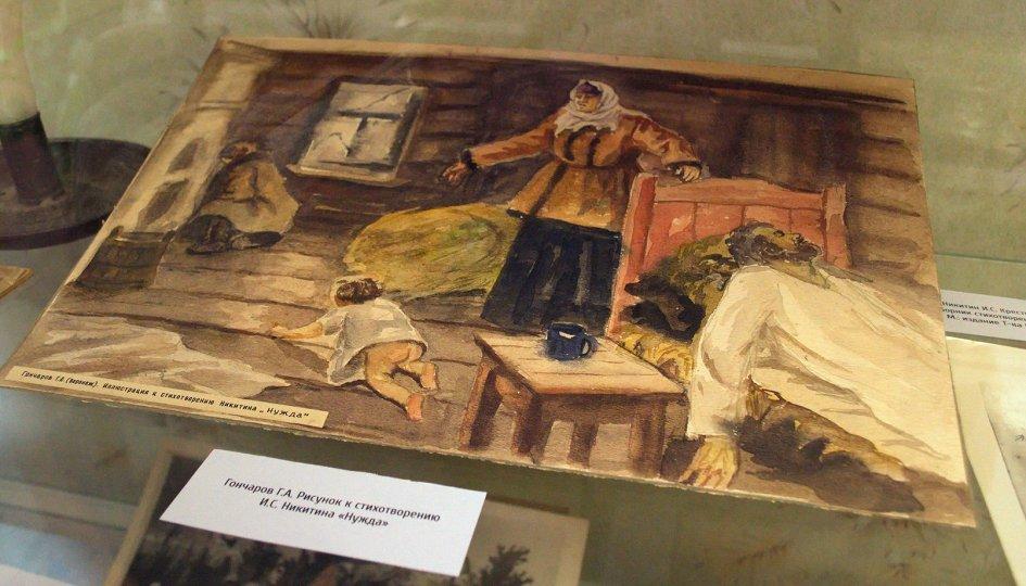 Выставки: Народные мотивы в творчестве воронежских авторов
