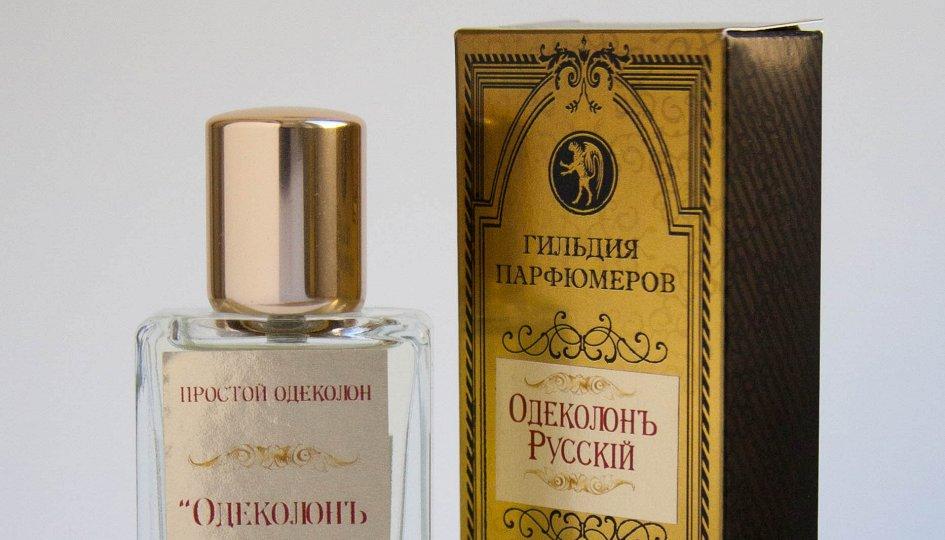 Выставки: Придворный парфюмер