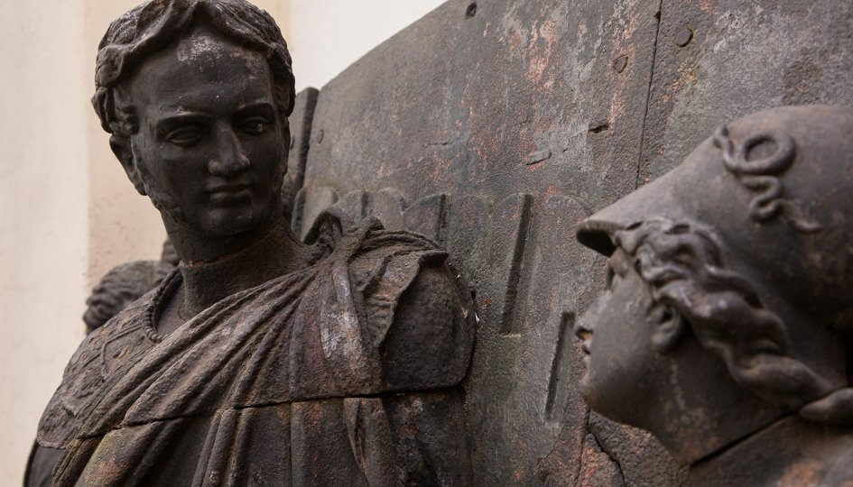 Выставки: Барельефы Триумфальной арки Осипа Бове