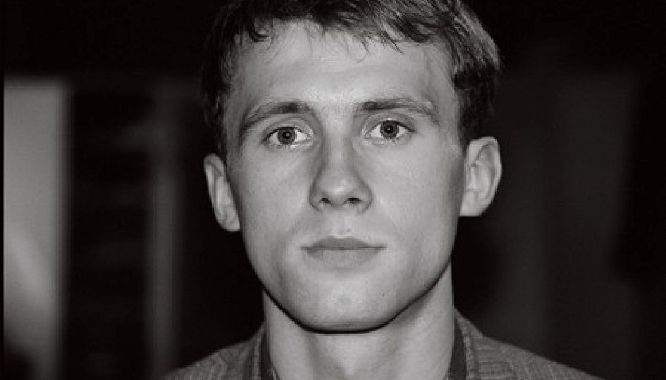 Ричард Бондарев
