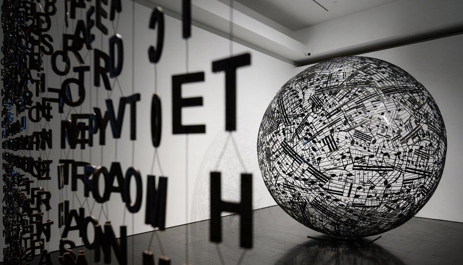 Выставки: Жауме Пленса