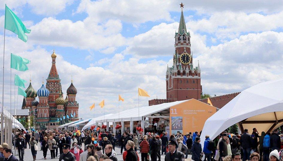 Выставки: Книжный фестиваль «Красная площадь-2018»