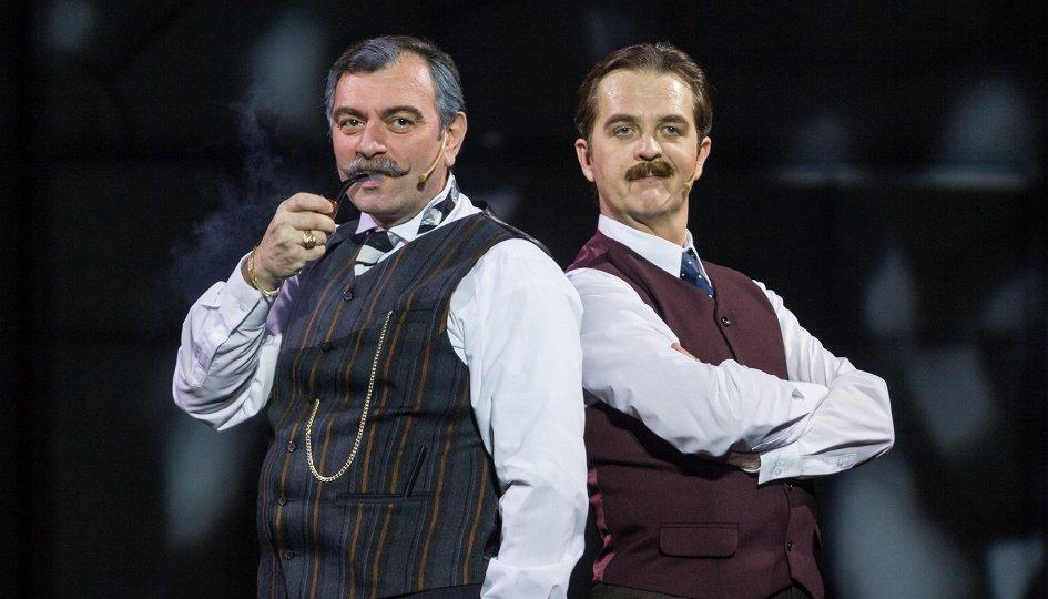 Театр: Шерлок Холмс и пляшущие человечки, Ростов-на-Дону