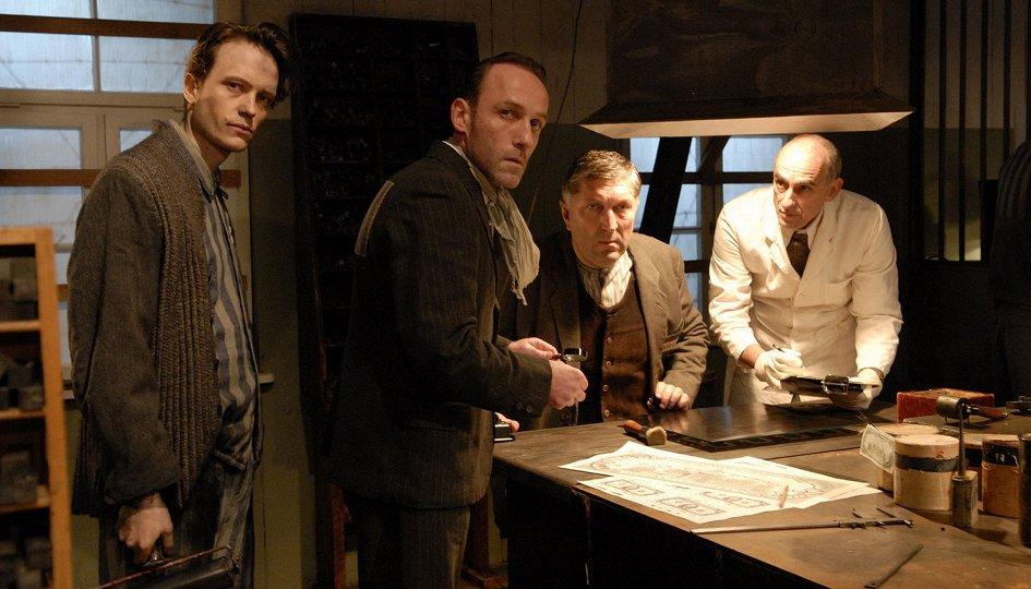 Кино: «Фальшивомонетчики»