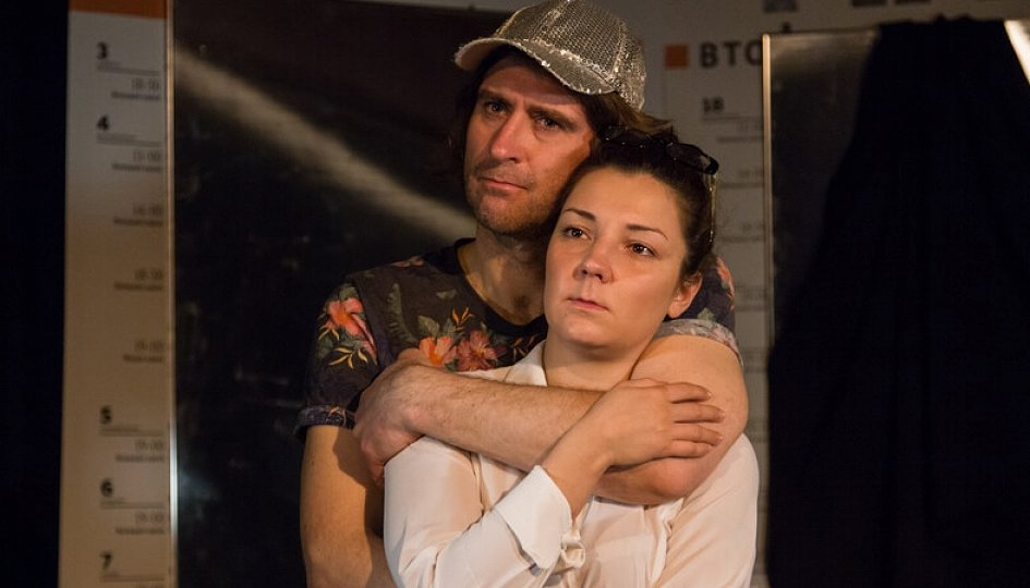 Театр: Научи меня любить, Екатеринбург